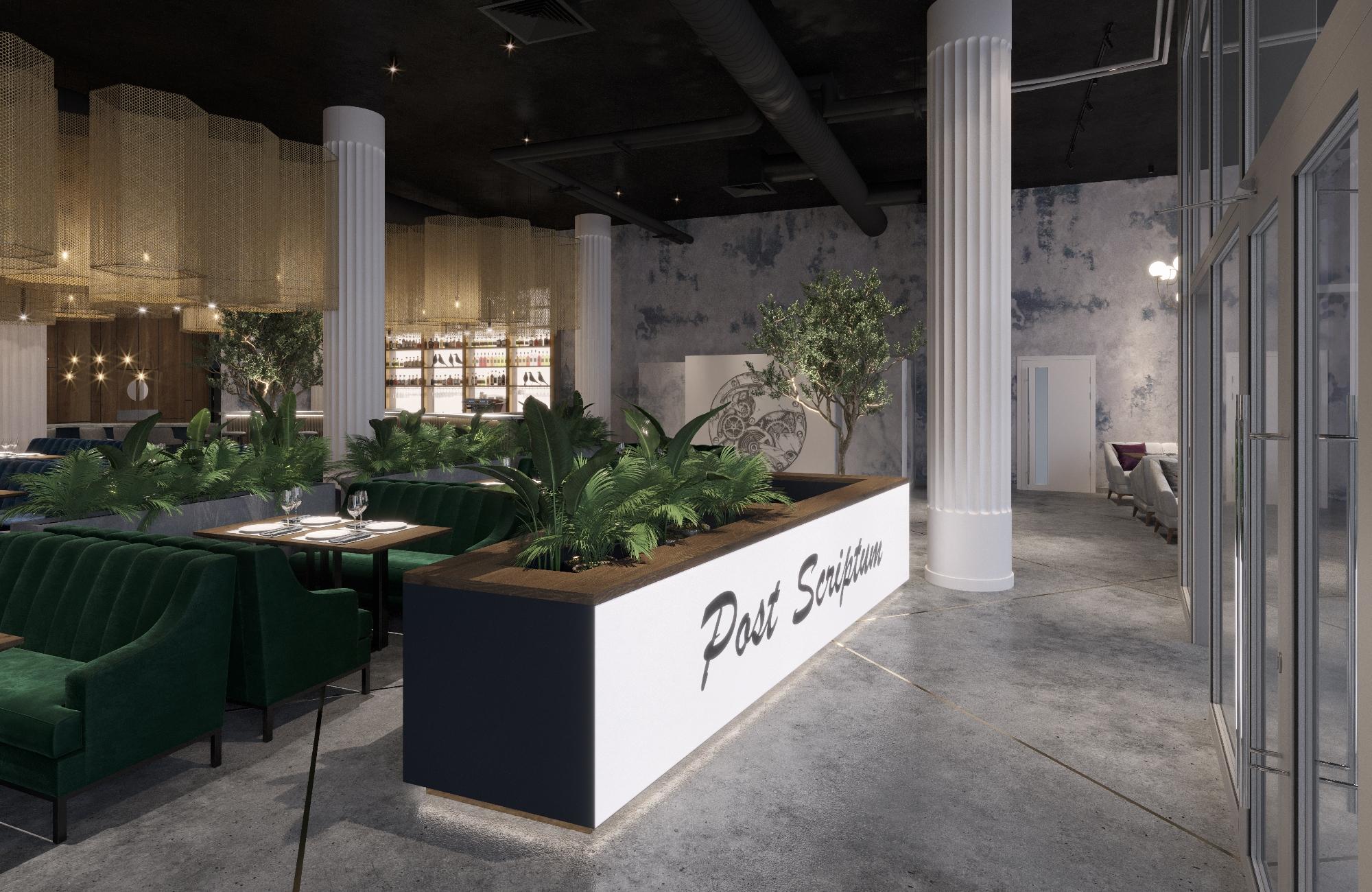Дизайн ресторана «PostScriptum» в г. Минске