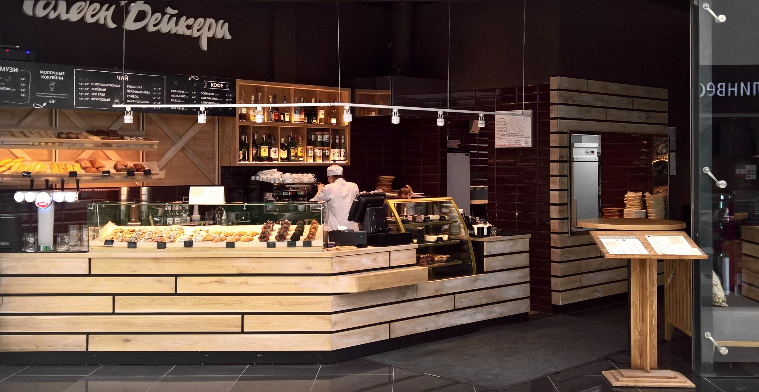 Дизайн пекарни Golden Bakery в Green City в Минске